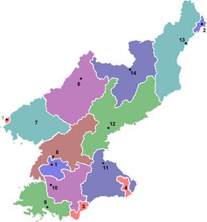 Provinces of North Korea.PNG