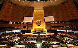 联合国大会厅