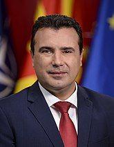 Zoran Zaev official portrait 2020 (cropped).jpg