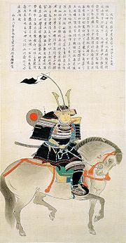 Ōuchi Yoshioki.jpg