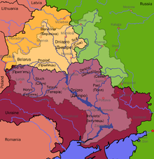 Dnipro Basin River Town International.png