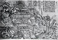 春日山城古绘图