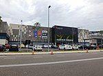 Toppen Shopping Centre.jpg