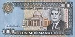 10000 manat. Türkmenistan, 1999 a.jpg