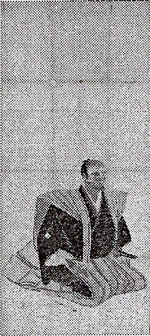 Matsudaira Sadanaga.jpg