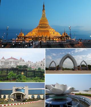 由上顺时针:欧巴达丹蒂佛塔、内比都喷泉公园、行政区域的莲花雕像、宝石博物馆、缅甸国会建筑
