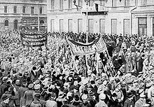 Soldiers demonstration.February 1917.jpg