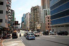 Yen Chow Street 200907.jpg