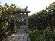 北天门 - North Gate to Heaven - 2012.07 - panoramio.jpg