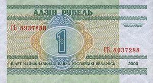 Belarus-2000-Bill-1-Reverse.jpg