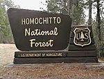 和姆奇托国家森林的标志