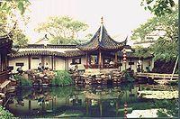 Wangshiyuan.jpg