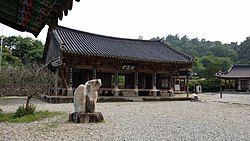Eungdo Dang of Donam Seowon.jpg