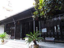 Former Residence of Li Hongzhang 2012-06.JPG