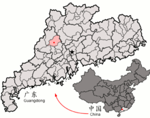 Location of Guangning within Guangdong (China).png