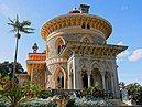 Palacio de Monserrate (7730029906).jpg