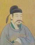Tang Ruizong.png