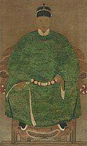 The Portrait of Koxinga.jpg