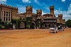Bangalore Palace - Jayamahal.jpg