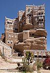 Dar al Hajar, Sana'a