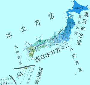 Japanese dialects-ja.png