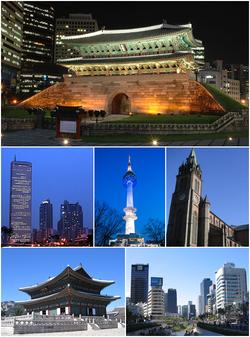 从上至下顺时针序:崇礼门、明洞圣堂、清溪川与首尔市景、景福宫勤政殿、63大厦与汝矣岛的大楼群,中央:N首尔塔