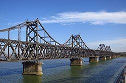 Sino-Korean Friendship Bridge.jpg