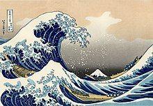 A colour illustration of a violent wave