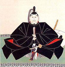 Tokugawa Yorinobu.jpg