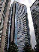Mitsubishi heavy industries building konan minato tokyo.JPG