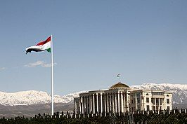 Palace of Nations and the Flagpole, Dushanbe, Tajikistan.JPG