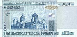 50000-rubles-Belarus-2000-f.jpg