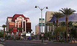 梅萨银行和梅萨艺术中心