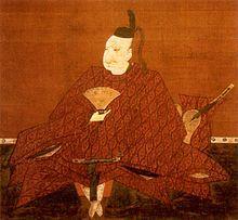 Matsudaira Iekiyo.jpg