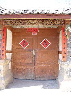 Rotes Duilian aus Baishuitai.jpg