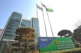 Nacf headquarter.jpg