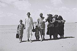 Yemenites go to Aden.jpg