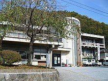 吉野町公所