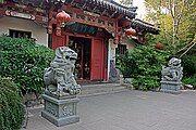 Baotuspring 10000 bamboo garden entrance 2008 09 14.jpg