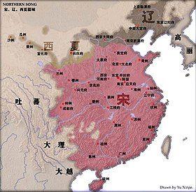 粉红部分为北宋最大疆域