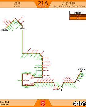 Macau bus route 21A.jpg