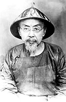 Shen Zengzhi.JPG
