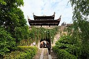 Zhenyuan Chengqiang 2014.04.29 16-40-44.jpg