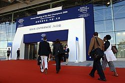 Flickr - World Economic Forum - Participants - Annual Meeting of the New Champions Tianjin 2008.jpg