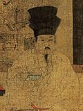 Li Jing of Southern Tang.jpg
