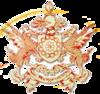 锡金邦官方图章