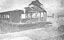 港岛天星码头