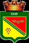 Coat of arms of Basarabeasca