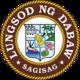 达沃市官方图章