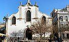 Igreja de São Julião de Setúbal (cropped).JPG